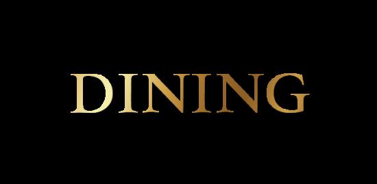 logo-dining-650px